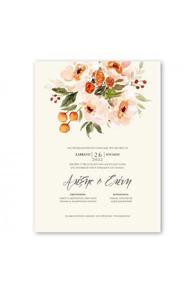 Bouquet of Flowers Προσκλητήριο Γάμου