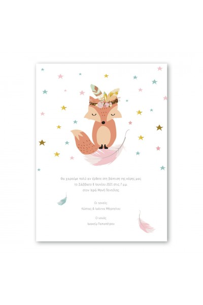 Boho Fox