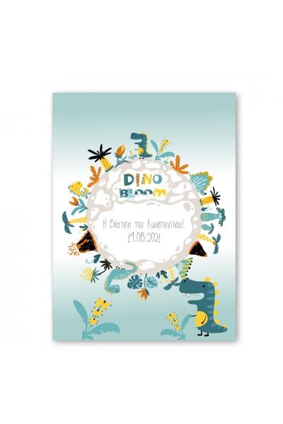 Dino Bloom