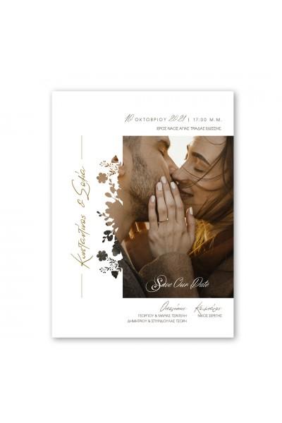 Kissing With Passion Προσκλητήριο Γάμου