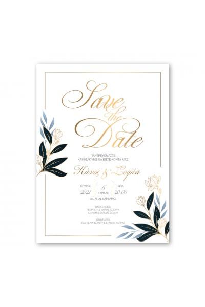Save the Date Floral Προσκλητήριο Γάμου