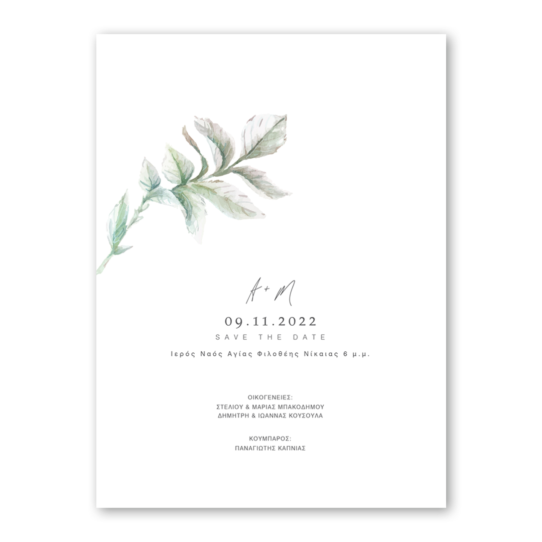 Watercolor Flower Προσκλητήριο Γάμου