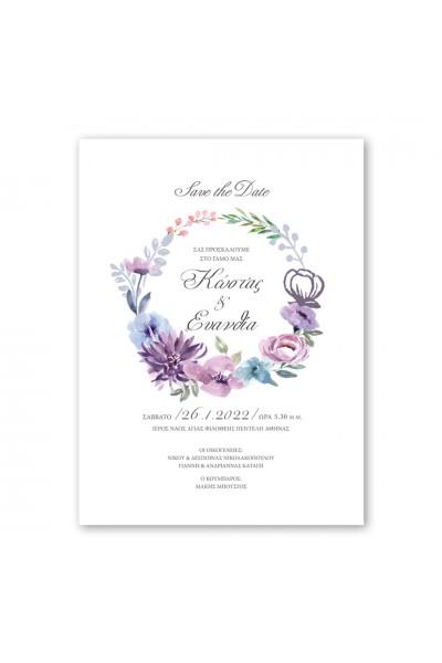 Watercolor Wreath Προσκλητήριο Γάμου