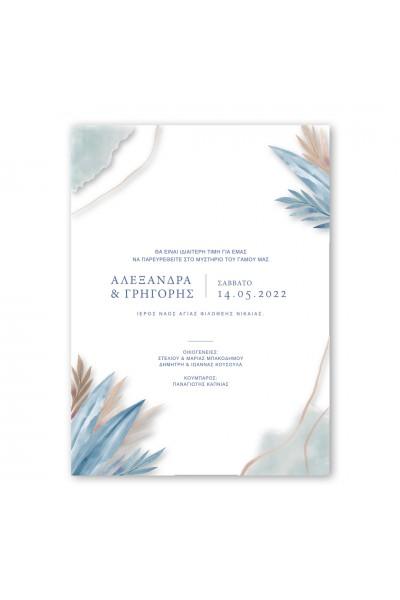 Double Feathers Προσκλητήριο Γάμου