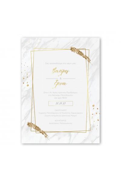 Glitter Frames Προσκλητήριο Γάμου