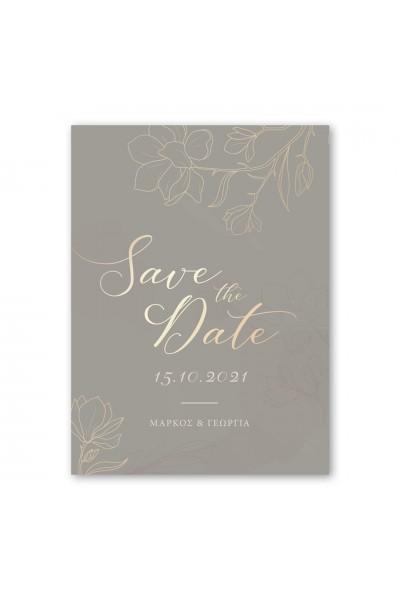 Grey Floral Προσκλητήριο Γάμου