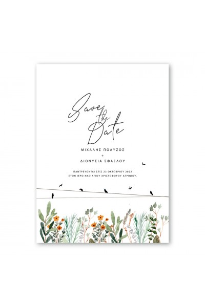 Garden Scenery Προσκλητήριο Γάμου