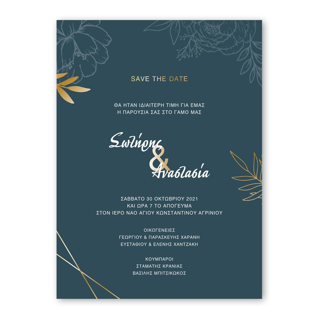 Minimal Flowers Blue Προσκλητήριο Γάμου