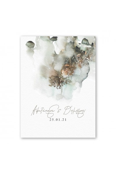 Pastel Clouds Προσκλητήριο Γάμου
