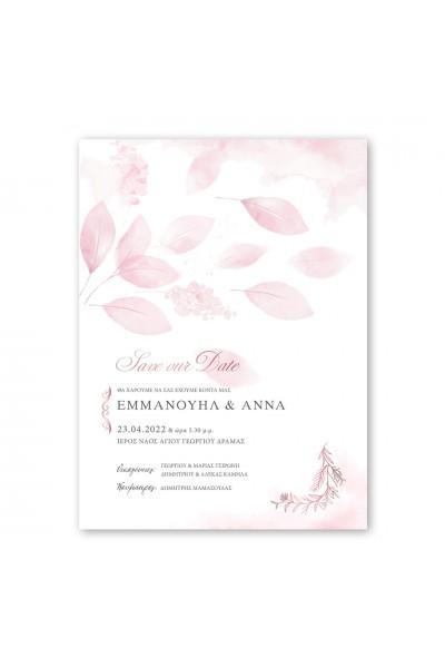 Pink Palette Προσκλητήριο Γάμου