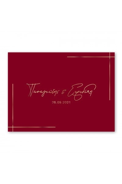 Rich Style Burgundy Προσκλητήριο Γάμου